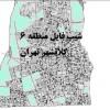 منطقه 6 تهران