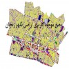 شیپ فایل کاربری اراضی شهر زنجان
